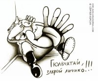 Рафык Мамедов, 4 сентября , Санкт-Петербург, id35470829