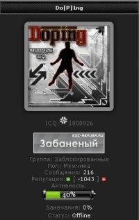 Gadir Garibov, id85438375