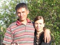 Елена Иванова, 2 августа , Елабуга, id94050535